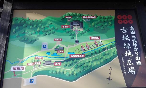 古城緑地広場