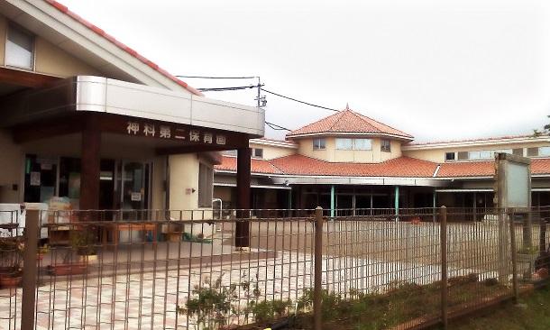 神科子育て支援センター (神科第二保育園内)